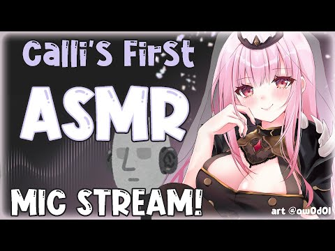 【ASMR MIC】Reaper's First ASMR Mic, In Action! What Should I Do...? #HoloMyth #HololiveEnglish