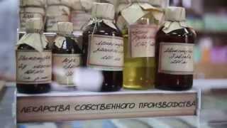Изготовление лекарственных средств по рецепту врача в аптеках РУАН