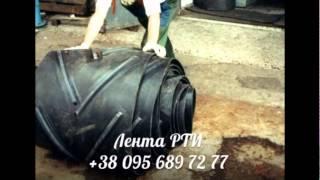 Бесконечная конвейерная лента Днепропетровск Украина(Продажа Бесконечная конвейерная лента Днепропетровск Украина Ленты транспортерные шахтные, морозостойки..., 2015-07-06T07:21:11.000Z)
