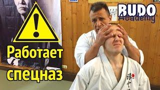 Прикладное каратэ. Игорь Зорин
