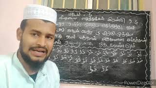 Eid Mubarak. lesson number_5.    .40 Come learn the Quran during the day
