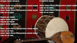 B.Stojanovski - Dejgidi magdaleno mori
