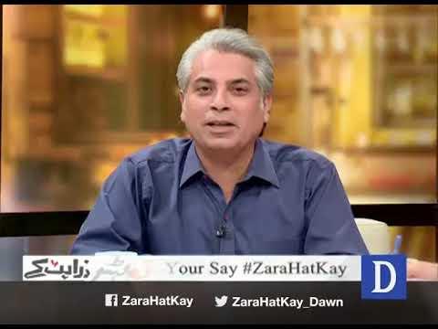 "Zara Hat Kay - September 26, 2017 ""Nawaz Sharif in court, Atiqa Osho liquor case, German elections"""