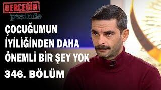Gambar cover Mehmet Özdemir'in Oğlu İle İlgili DNA Sonucu Çıktı | Gerçeğin Peşinde 346. Bölüm