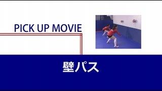 【リック・バトラー】レセプションの指導法と練習法