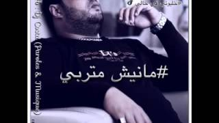 Dj Costa ♫ Manich Motrobi -2013-  مانيش متربي ♫