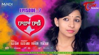 RAJA RANI   Telugu Web Series Episode 7   Mindi Productions Directed by Raja Kiran   Love Web Series