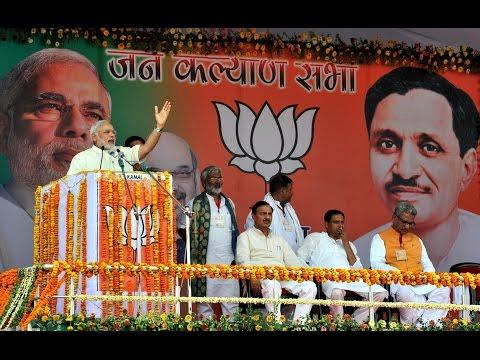 PM Modi's speech at Jan Kalyan Sabha