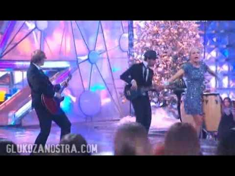 Смотреть Глюкоза - Танцуй, Россия! (Голубой огонек 2009) онлайн