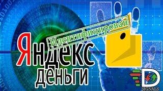 DeloBoss - Яндекс.Деньги VS WebMoney что лучше в Белоруссии? Аттестация, идентификация. (Дело Босс)