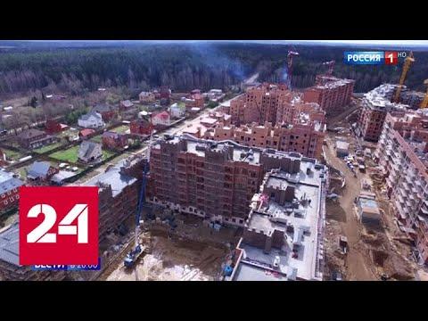 Ставки по ипотеке будут снижаться и дальше: что сообщил президенту глава ВТБ - Россия 24