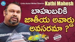 Mahesh Kathi Exclusive Interview || Anchor Koma...