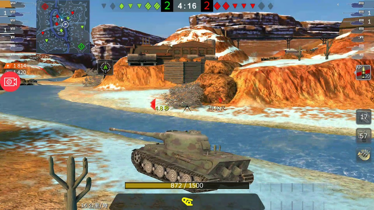 《戰車世界:閃擊戰》亞服Löwe第二次M牌 《World Of Tanks Blitz》Löwe second time mastery for Asia server
