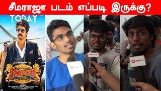 Seema Raja Movie Public Opinion | Public Review | #Sivakarthikeyan #Samantha