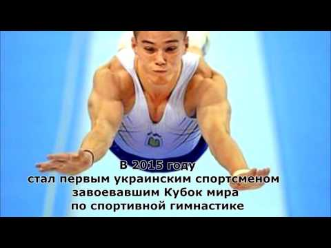 Художественная гимнастика Р Спорт Все главные новости