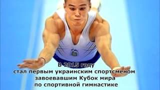 Как Олег Верняев стал олимпийским чемпионом
