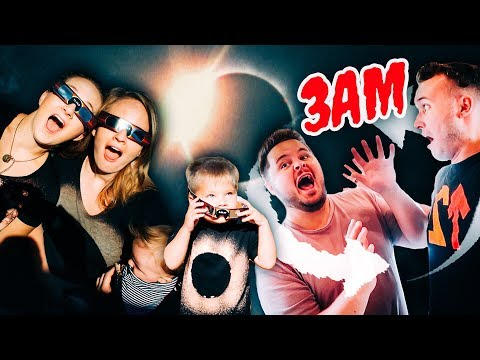 DON'T WATCH TOTAL SOLAR ECLIPSE AT 3AM CHALLENGE! - Daily Bumps Total Solar Eclipse Special! 🌑