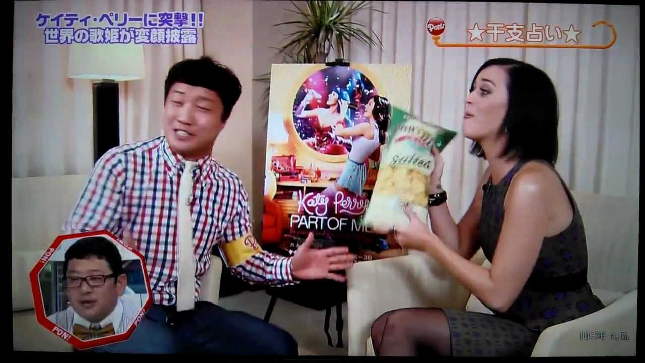 Katy Perry On Pon Japanese Variety Show - Youtube-8452