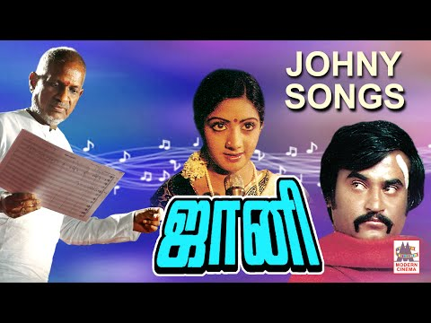 aasaya kaathula thoothu song - Johny | ஆசையகாத்துல தூதுவிட்டு
