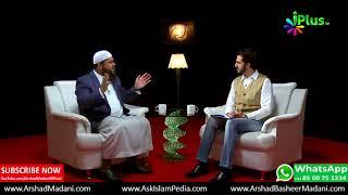 Clip #191 Kya Jaado Ka Elaj Psychiatrist Doctor Kar Sakhta Hai? I Arshad Basheeer Madani