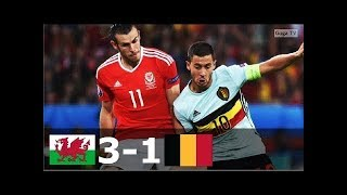 уэльс - Бельгия 3-1 - Обзор Матча Четвертьфинал Чемпионата Европы 01/07/2017 HD