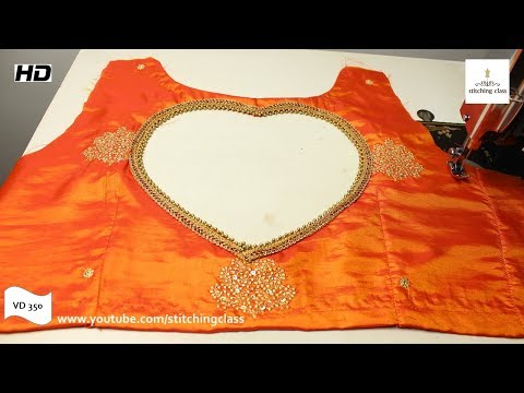Valentine Day Special Blouse Back Neck Design Cutting and Stitching, Bridal Blouse neck design
