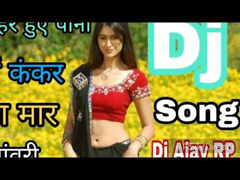 Thehre Hue Pani Mein Kankar Na Maar Sanwri HD With Lyrics - Kumar Sanu