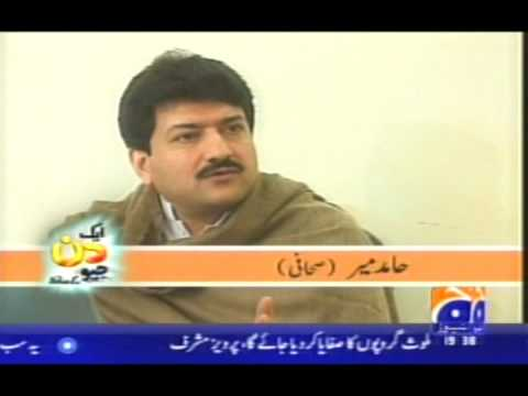 Hamid Mir in