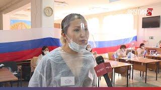 Жители Якутии – о поправках в Конституцию РФ