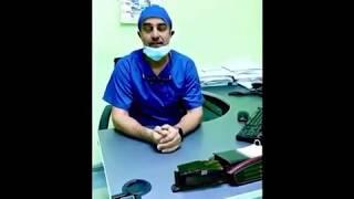 تعليمات ما بعد عملية زراعة القنوات الدمعية في العين