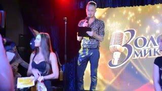 объявление результатов конкурса Золотой микрофон 12.12.15 Нижневартовск