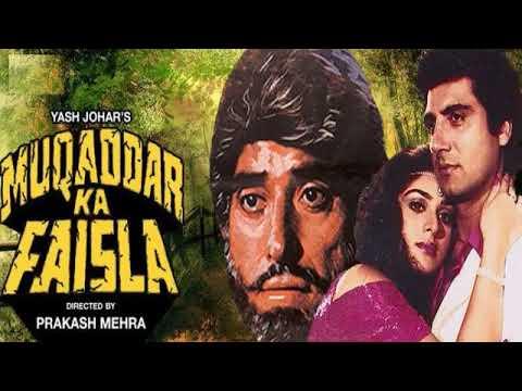 Download Na Kal Ka Pata (Muqaddar Ka Faisla) -Kishore Kumar