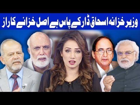 Think Tank With Syeda Ayesha Naaz | 18 November 2017 | Dunya News