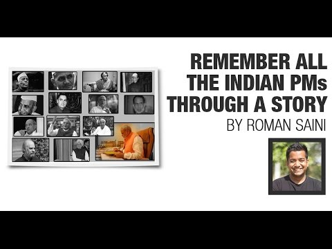 Tricks to Remember all Indian Prime Ministers by Roman Saini (for UPSC CSE IAS, SSC CGL, CHSL)