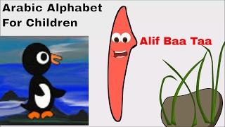 alif ba alif baa taa arabic alphabet fun arabic letters