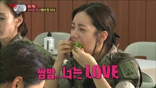 【TVPP】Hyeri(Girl's Day) - Love the Meal Time, 혜리(걸스데이) - 쌈밥… 너는 LOVE @ A Real Man