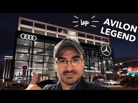 Посетил, самый огромный автосалон в Европе Авилон-Легенда, Mercedes-Benz