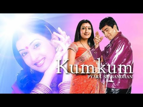 KumKum Pyara Sa Bandhan (Last Title) Star Plus Only On Masti tv
