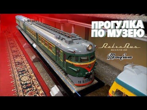 Центральный музей железнодорожного транспорта РФ в СПб [Технические музеи мира]