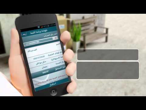 FEWA Best M Gove Service Award Smart Apps
