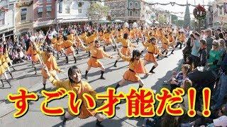 海外の反応「どうやってフレンチホルンを歯にぶつけずに行進してるんだ?」ローズパレードに参加した京都橘高校のマーチングバンドがすごい【すごい日本】 kdonpn