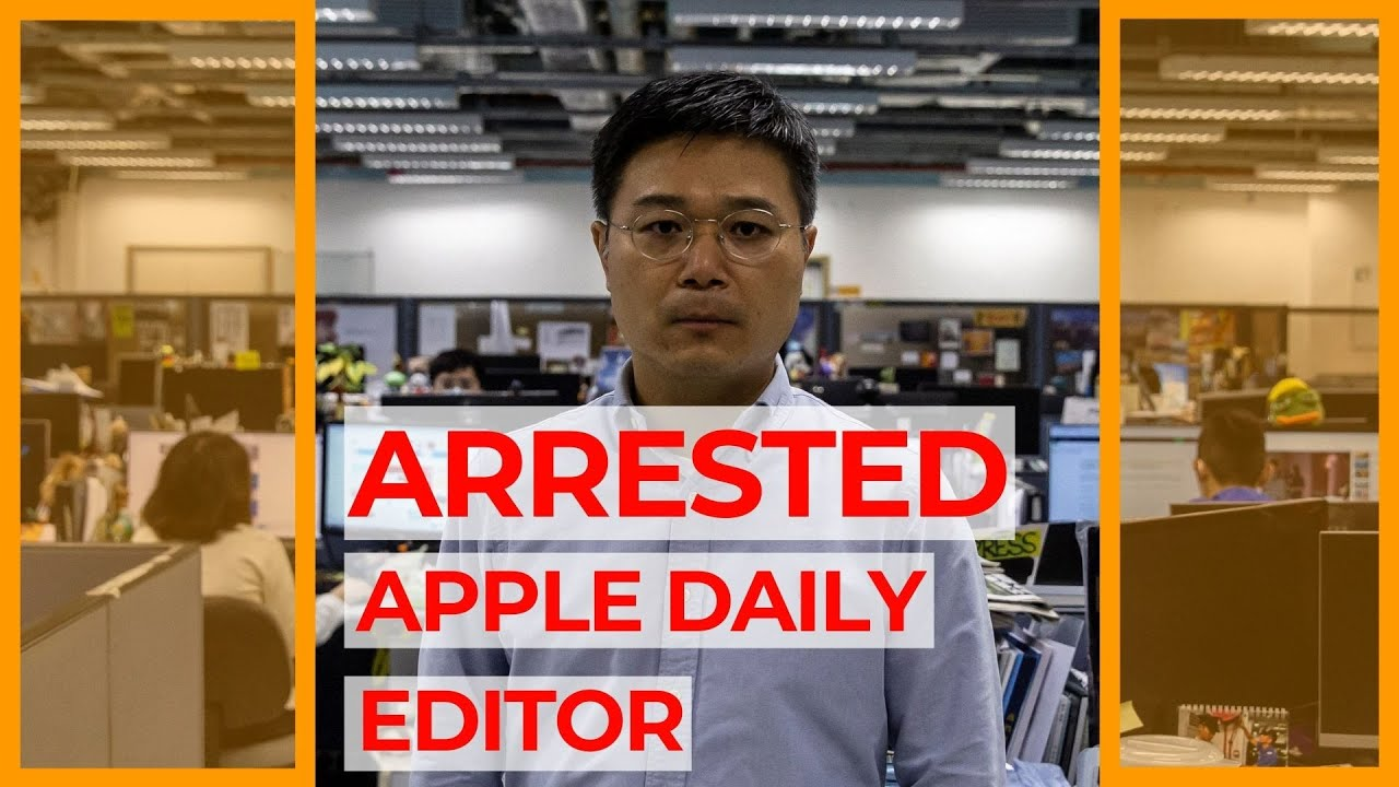 Hong Kong police arrest Apple Daily editor, directors, raid HQ | AJ #shorts - Al Jazeera English