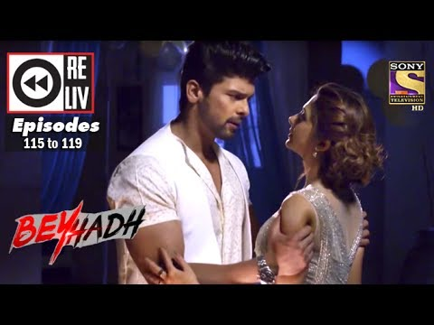 Thumbnail: Weekly Reliv | Beyhadh | 20th Mar to 24th Mar 2017 | Episode 115 to 119