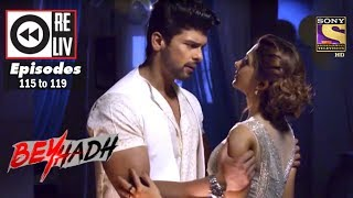 Weekly Reliv | Beyhadh | 20th Mar to 24th Mar 2017 | Episode 115 to 119
