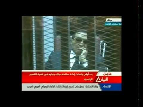 Hosni Mubarak and sons retrial began in Cairo