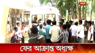 Jhargram College principal assaulted allegedly by TMCP