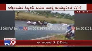 Mandya Bus Accident On November 24: Live Video Of Rescue Operation By The Residents