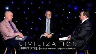 C V L ZAT ON  Українська розвідка. Погляд на війну