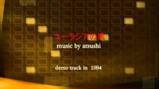 1994年頃の自主制作デモテープ「T.I.B ROCKS BEST」より。 4trMTRで制作...