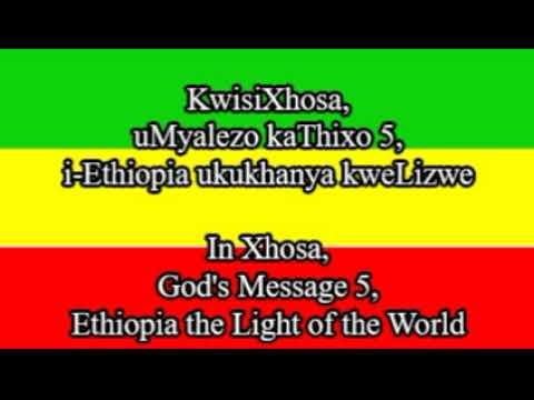 Download KwisiXhosa, uMyalezo kaThixo 5, i-Ethiopia ukukhanya kweLizwe